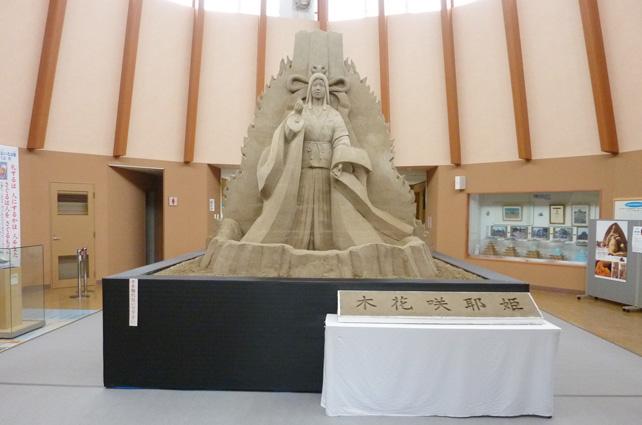 歴史交流館金峰-旧石器時代から近世まで-