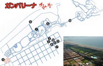 ガンバリーナ加世田-加世田海浜部観光・スポーツゾーン-