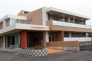 地域交流センター(さんぱる別館)