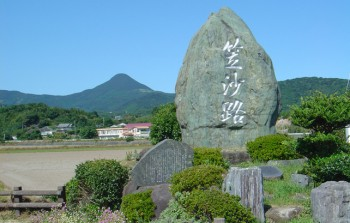野間岳-薩摩半島の秀峰(円錐形の山)-