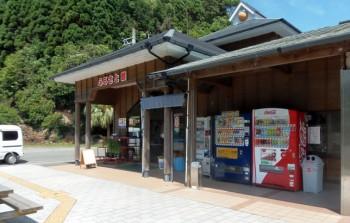 大浦特産品直売所ふるさと館-大浦の特産品が人気です-