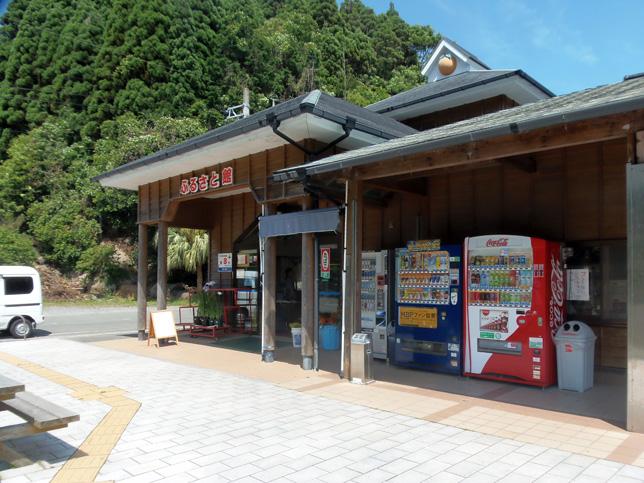 大浦特産品販売所 ふるさとくじら館/くじらの眠る丘