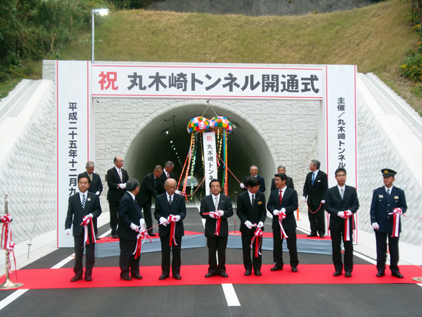 12月9日(月)国道226号坊津道路「丸木崎トンネル」開通!