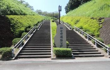 加世田運動公園