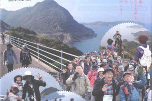 鑑真の道歩きの季節がやってきました!2月25日,26日開催!