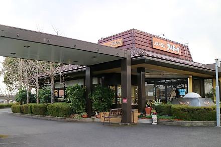 レストラン グルマン ブルドッグ