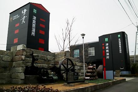 本坊酒造マルス津貫蒸留所