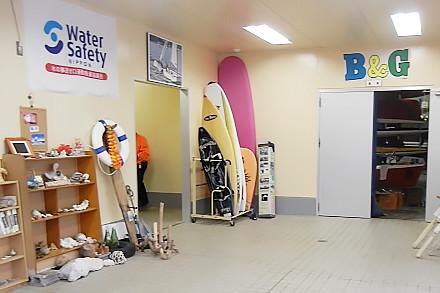 南さつま市坊津B&G海洋センター