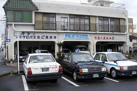 山下タクシー