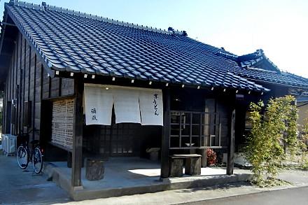 京うどん彌蔵(ヤゾウ)