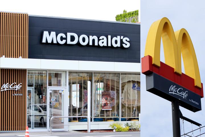 McDonald's (加世田)