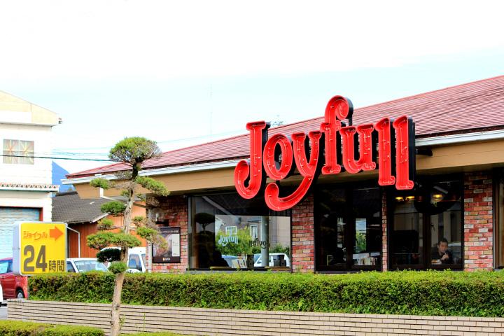 Joyfull (Kaseda)