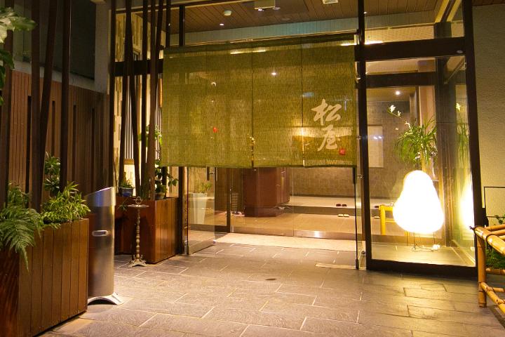 Matsuya Hotel (Japanese-style)