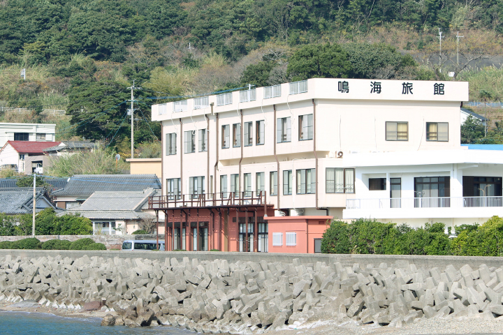 Narumi Hotel (Japanese-style)