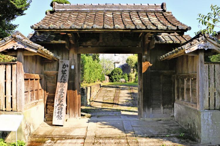 鰺坂正一郎邸