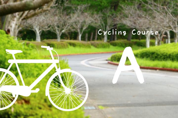 A.吹上浜海浜公園サイクリングコース