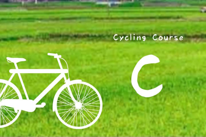 C.金峰山麓の田園サイクリングコース