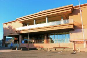 坊津歴史資料センター輝津館の外観