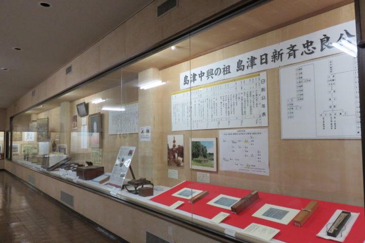 加世田郷土資料館