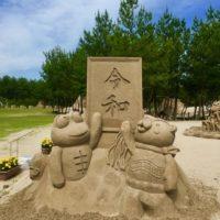 5/25-26のイベント情報!【砂の祭典関連イベント】