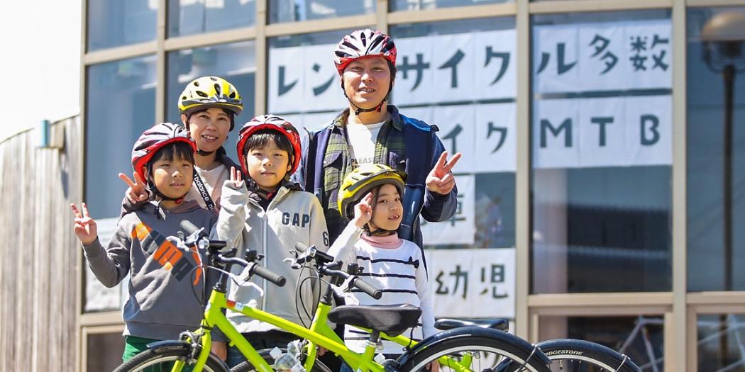 リーズナブル!多彩な自転車で公道を楽しむ!
