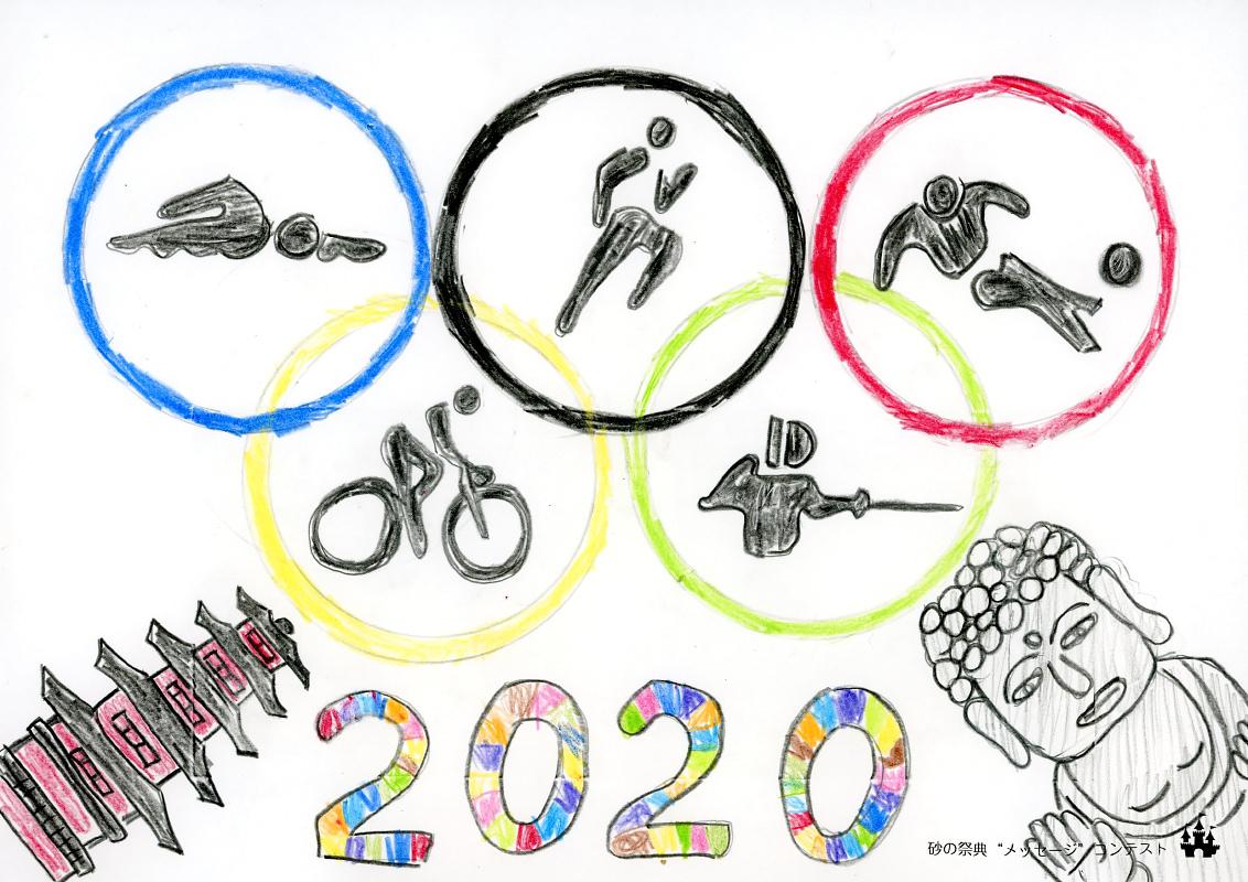 砂像でオリンピック