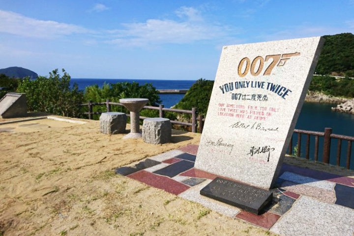 007記念碑